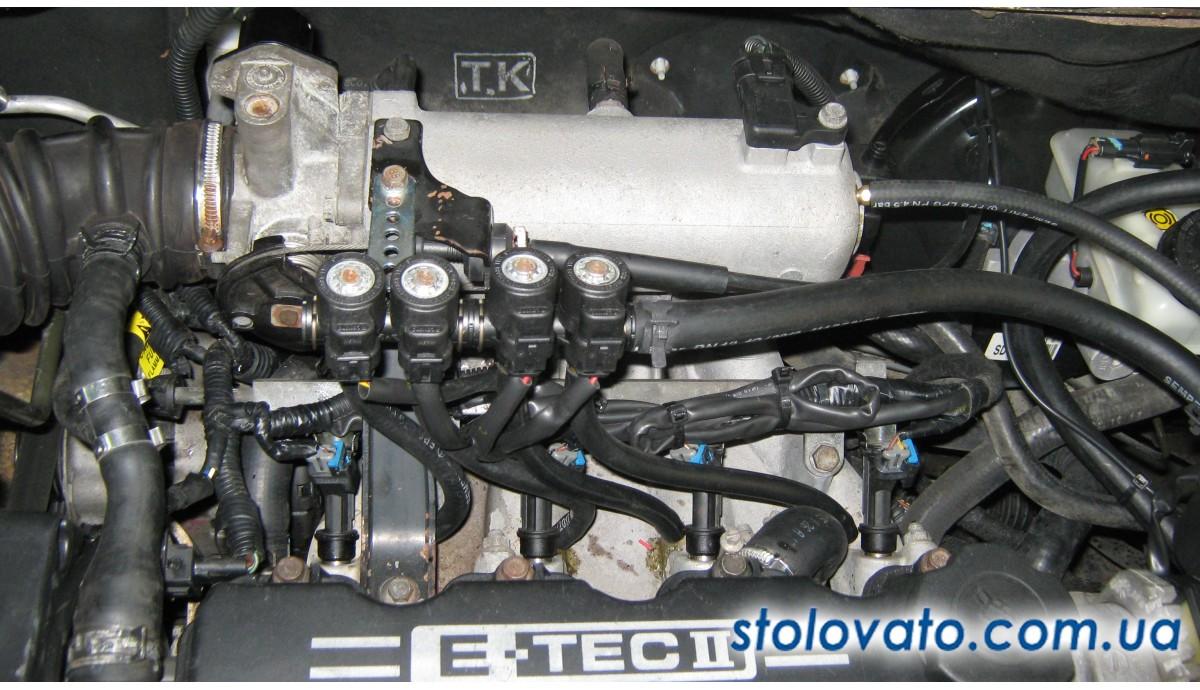 Установка ГБО на Chevrolet Aveo 1.6 2008