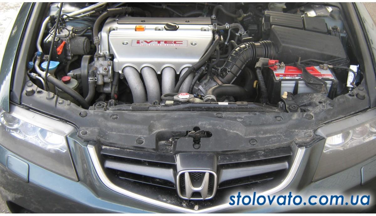 Установка ГБО на Honda Accord 2.4 2008