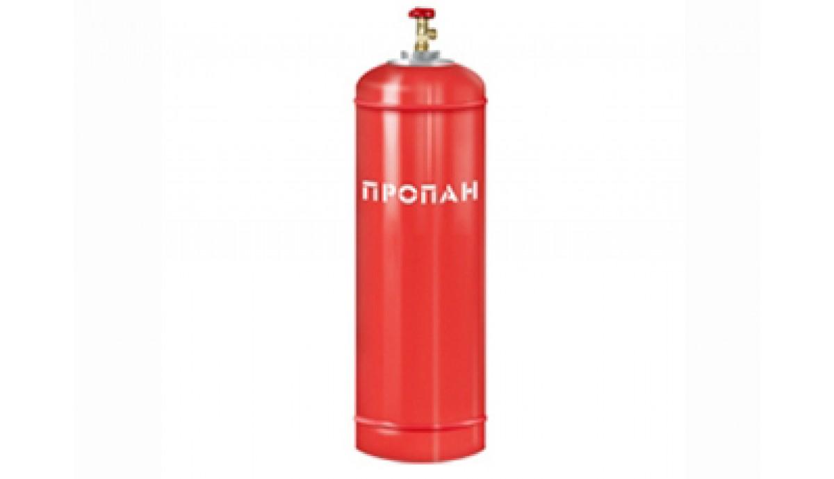 Баллон газовый бытовой 50 л